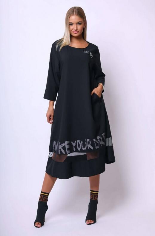 Lulu-ruha-fekete